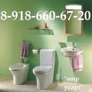 Ремонт ванной комнаты и сан.узла, укладка кафеля и напольной плитки тел