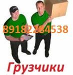 Профессиональные грузчики в Краснодаре.