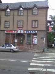 Продам офис ул.Октябрьская/Ленина 68/35