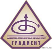 Бухгалтерский учет с преподавателем из Москвы