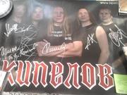автограф рок группы