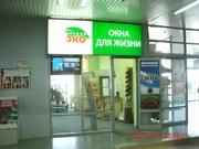 Срочно Продам Готовый бизнес в Бауцентре !!! Краснодар