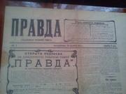 продам первый номер газеты правда 1912г (оригинал)