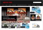 Уникальный дизайн для Вашего сайта