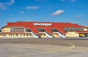 Авиаперевозки грузов в Краснодар из Москвы от 1 кг за 12-24 часа