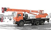 Авто Кран 16 тонн услуги в Краснодаре!