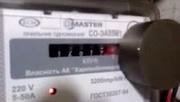 Контроль расхода электричества,  и воды, с помощью неодимового магнита