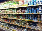Продается прибыльный действующий бизнес (молочная промышленность)