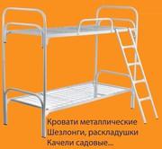 Кровати ортопедические двухярусные металлические армейские в наличии