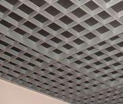 Подвесные потолки Грильято в наличии в Краснодаре
