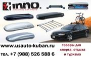 Багажник на крышу и рейлинги,  багажный бокс на крышу в Краснодаре