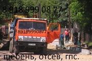 ОТСЕВ 0-5,  0—10,  песок крупно-зернистый 0-5 и 0-8 с доставкой в Красно