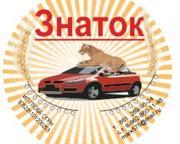 Юридические услуги в Краснодаре от «ZNATOKA» ИП Глоба