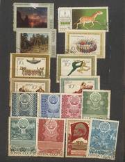 ПРОДАМ КОЛЛЕКЦИЮ почтовых марок,  состояние хорошее