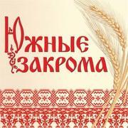 Нут в контейнерах FOB Новороссийск продаем