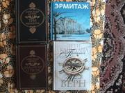 новые знания из редких книг