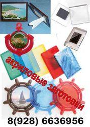 Продаю акриловые магниты – заготовки от  6 руб.