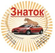Защита Ваших интересов при спорах со страховыми компаниями в Краснодар