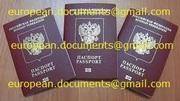 Предлагаем услуги по изготовлению документов  Паспорт ЕС Паспорт РФ