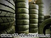 ОПТ: Шины R15-R22 (легковые,  4х4),  R15C,  R16C - Б/У и НОВЫЕ стоковые