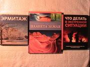 книги для любителей чтения