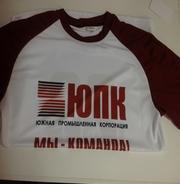 Печать на футболках Краснодар,  Сочи,  Майкоп.
