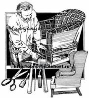 Ремонт мягкой мебели.Перетяжка мебели.Обивка
