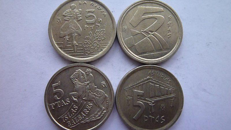 Где в искитиме продать юбилейные монеты