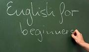 Курсы английского языка,  начальный уровень