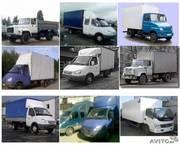 Заказ газели и грузчиков на квартирный переезд.8-928-661-32-23