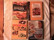 книги по кулинарии для любителей готовить