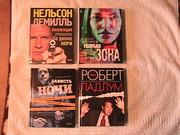 детективные романы любителям этого жанра
