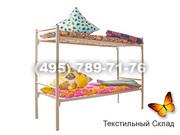 Кровати металлические,  кровати одноярусные оптом,  кровати двухъярусные