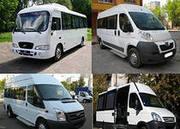 Заказ VIP-автомобилей,  минивенов,  микроавтобусов,  автобусов в г. Красн