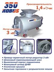 Пенобетоносмеситель  Robus 350