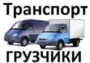 Деликатный переезд,  услуги грузчиков