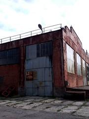 производственно-складское помещение в Каневском районе
