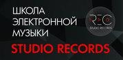Школа электронной музыки Studio Records
