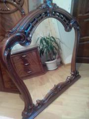 Зеркало новое.