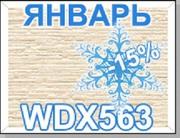 ТОЛЬКО В ЯНВАРЕ Японские фасадные панели Nichiha WDX 563 (штукатурка)с