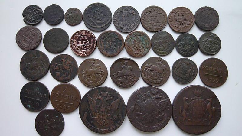 Царские медные монеты продать 50 р 1993 года цена