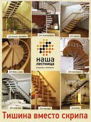 Межэтажные интерьерные лестницы на металлокаркасе.