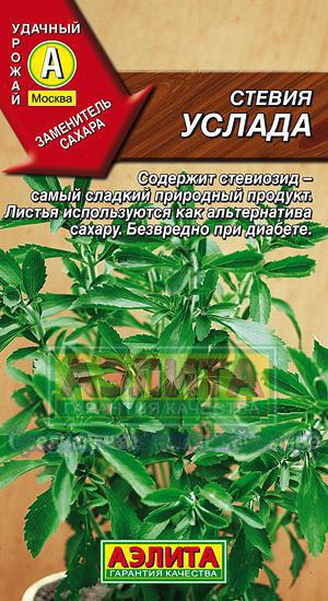 Купить комнатные цветы краснодар