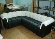 Обивка мебели,  Перетяжка мебели,  Ремонт мягкой мебели,  Реставрация мебели