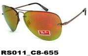 Солнцезащитные очки от 100р. оптом с доставкой