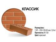 Кирпич славянский 1NF