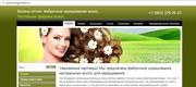 Продаю натуральные славянские волосы