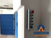 Сервисный подьемник-тихий электрический приводом