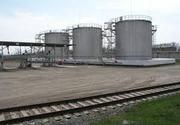 Продажа топлива различных производителей.