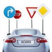 Независимая оценка ущерба: экспертиза и оценка автомобиля. Автоэксперт